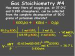 gas stoichiometry 4