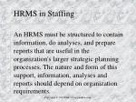 hrms in staffing