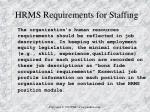 hrms requirements for staffing