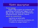 tdah description