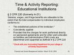 time activity reporting educational institutions