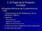 2 el papel de la profesi n contable1