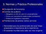 3 normas y pr ctica profesionales2