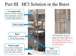 part iii hcl solution in the buret