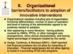 organizational barriers facilitators to adoption of innovative interventions