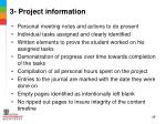 3 project information