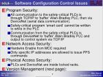 software configuration control issues