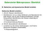 balancierter makroprozess berblick1