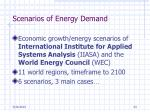 scenarios of energy demand