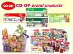 co op brand products