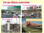 co op store overview