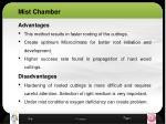mist chamber2