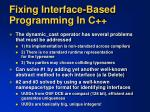 fixing interface based programming in c