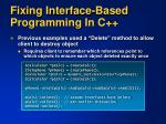 fixing interface based programming in c1