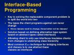 interface based programming
