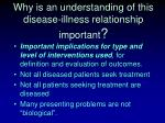 why is an understanding of this disease illness relationship important1