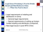 legal issues pertaining to food drinks retail and distribution in china what you need to know1
