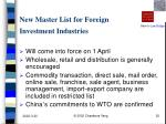 new master list for foreign investment industries