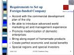 requirements to set up foreign funded company