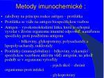 metody imunochemick