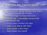 4 ciri dalam takrif iman
