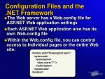 configuration files and the net framework