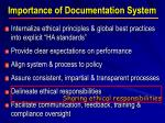 importance of documentation system2