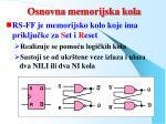 osnovna memorijska kola1