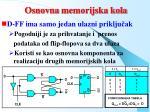 osnovna memorijska kola4