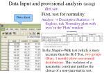 data input and provisional analysis using diet sav