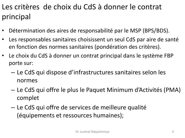 Les critères  de choix du CdS à donner le contrat principal