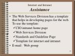 internet and intranet assistance
