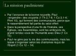la mission paulinienne
