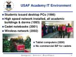 usaf academy it environment