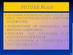 future plan2