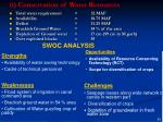 ii conservation of water resources