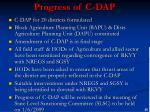 progress of c dap