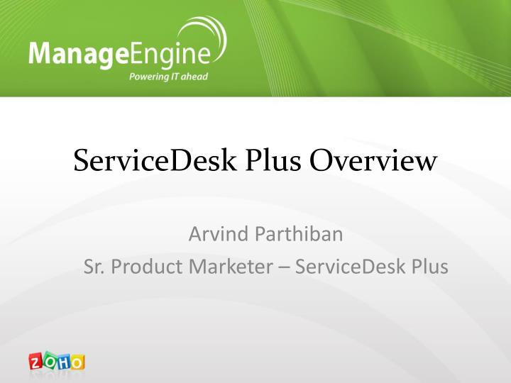 servicedesk plus overview n.