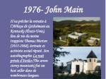 1976 john main