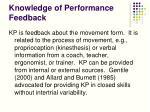 knowledge of performance feedback