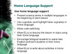 home language support