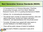 next generation science standards ngss