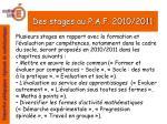 des stages au p a f 2010 2011