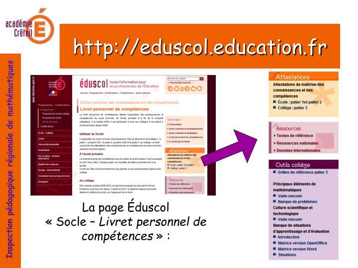 http://eduscol.education.fr
