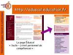 http eduscol education fr