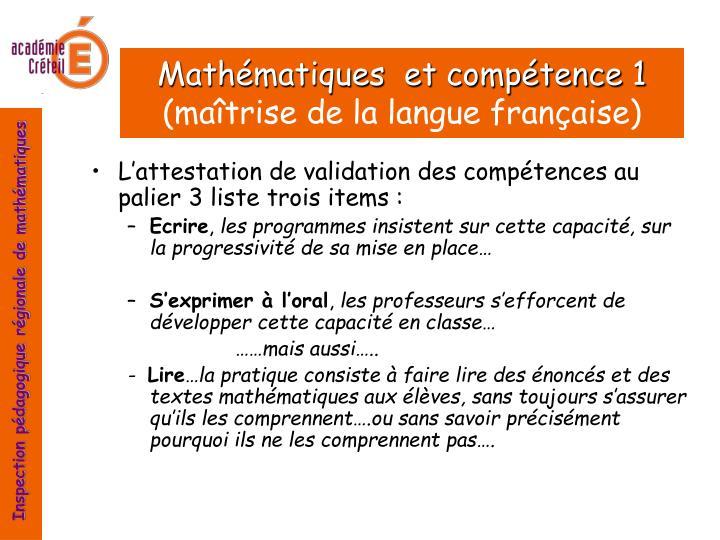 Mathématiques  et compétence 1