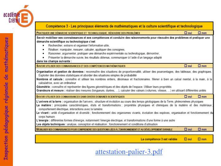 attestation-palier-3.pdf