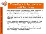 travailler la lecture en math matiques