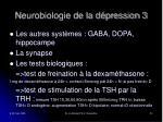 neurobiologie de la d pression 3