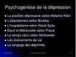 psychog n se de la d pression